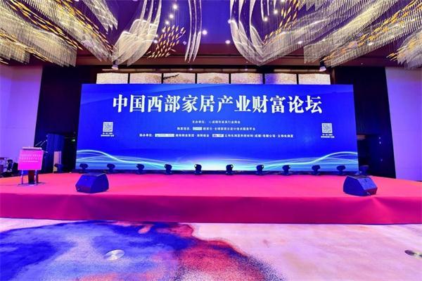 湘粮板业闪耀亮相中国西部家居财富论坛,湘粮板业,地板,装修,装潢,家装,板材,家居,家具,室内设计