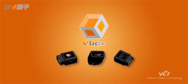 """Vbox小V智能盒子:汽车+""""区块链"""" 想象空间到底能有多大?"""