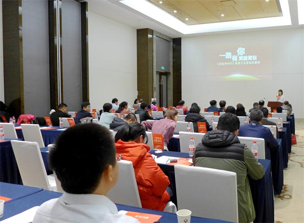 """""""一路有你 笑脸相伴"""" 笑脸金融投资人见面会首场在北京顺利举行"""