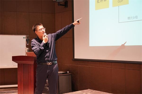 聚焦供应链金融 大麦理财北京投资者见面会圆满举行