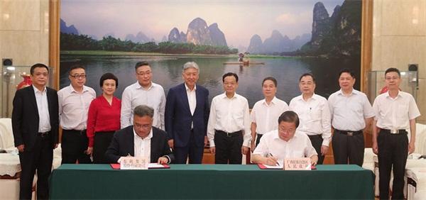 东软集团与广西壮族自治区签署战略合作 推进数字广西建设