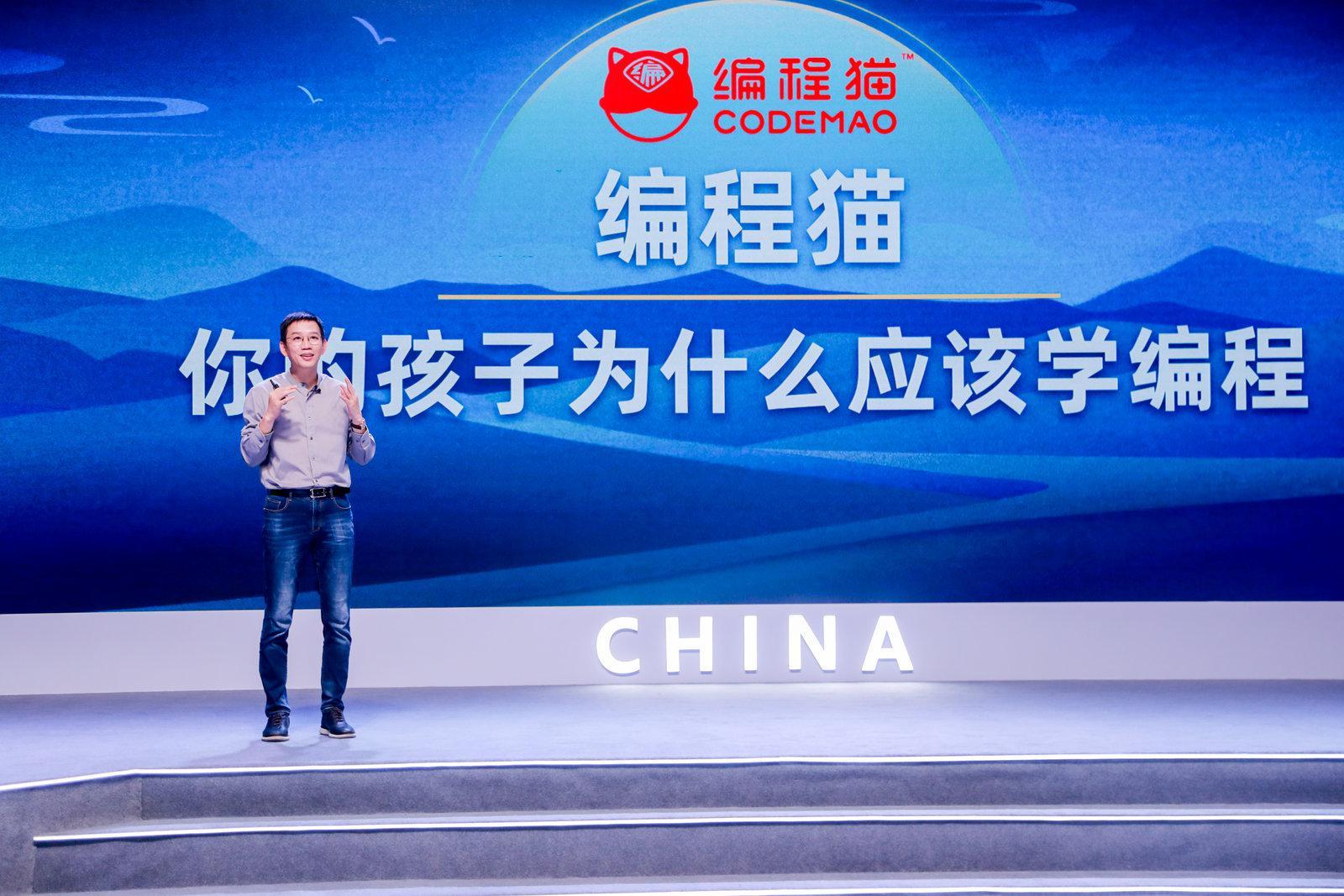 """编程猫x吴晓波""""新国货首发""""直播:这个时代,该给孩子怎样的教育投资?"""
