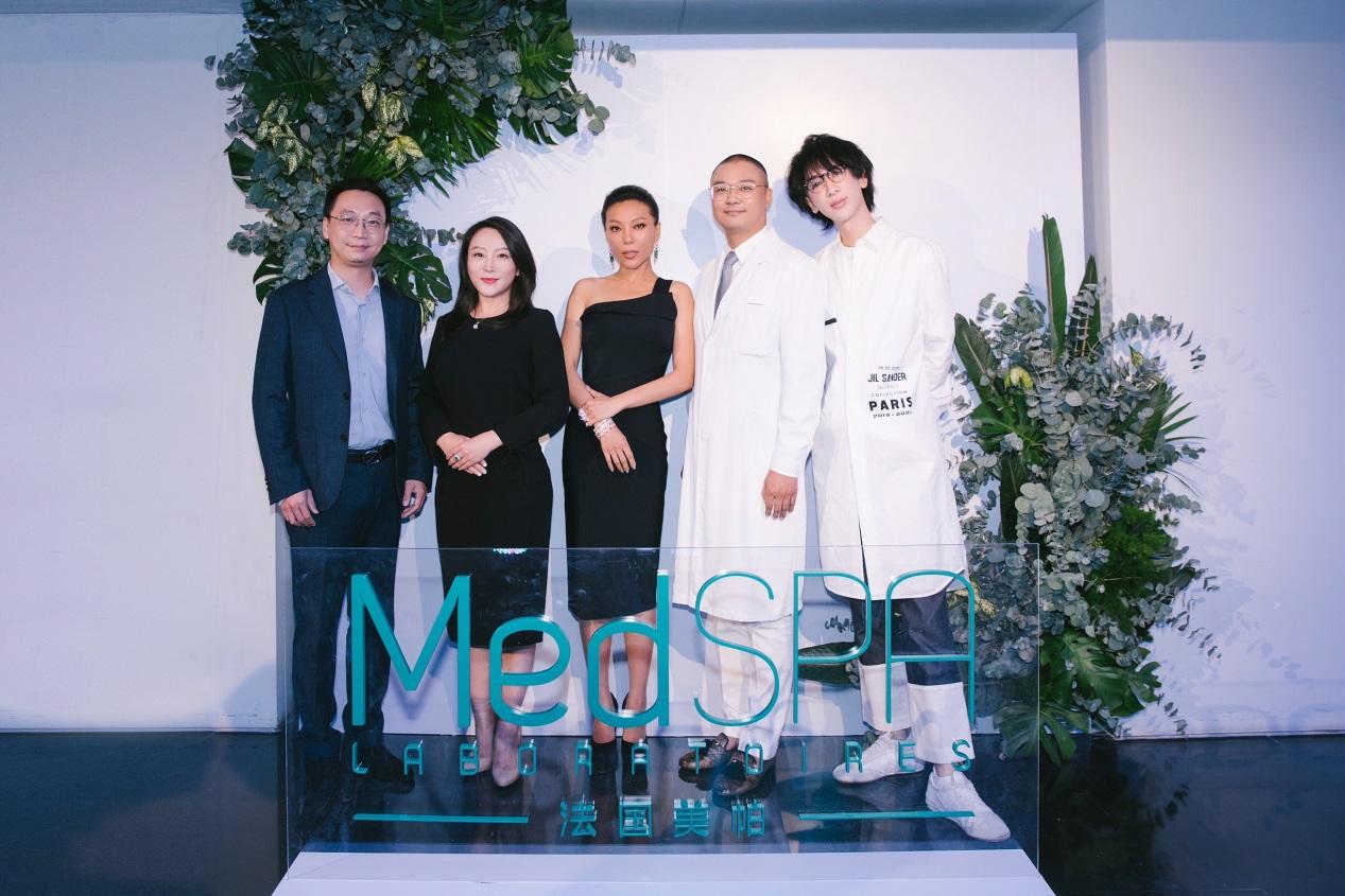 探索无限精粹的科技护肤之光 法国美帕光芒发布会在京启幕