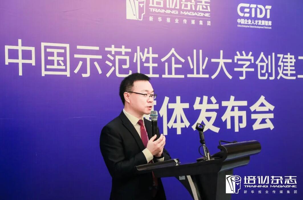 保利威独家总冠名!中国企业大学高峰论坛24日开幕!