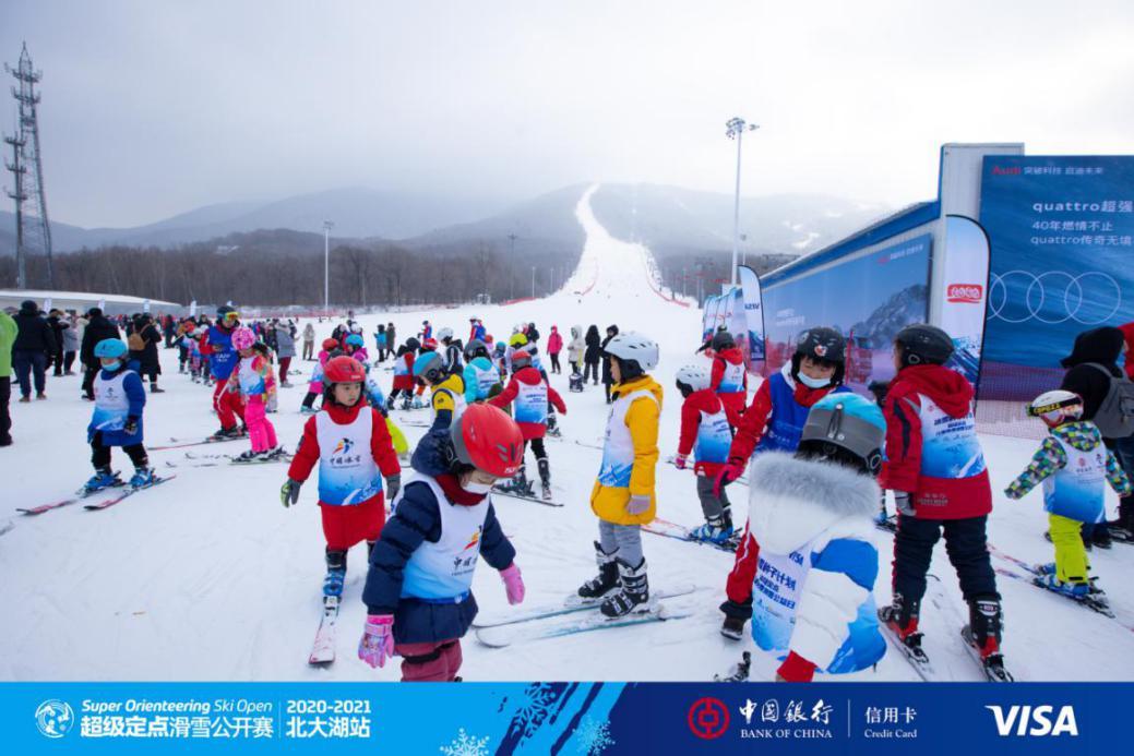 为冬奥带节奏|盼盼食品助力超级定点滑雪