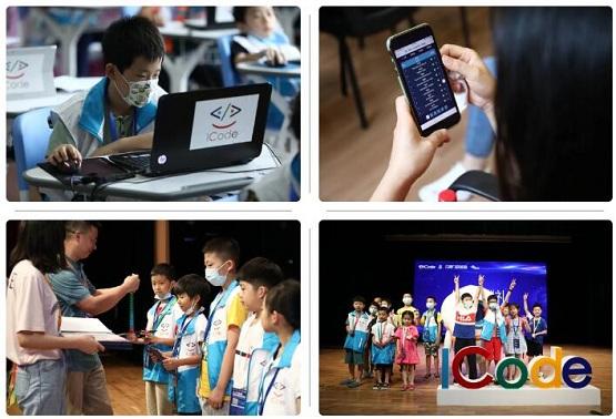 第三届ICode国际青少年编程竞赛线上初赛,正式开赛!  第4张