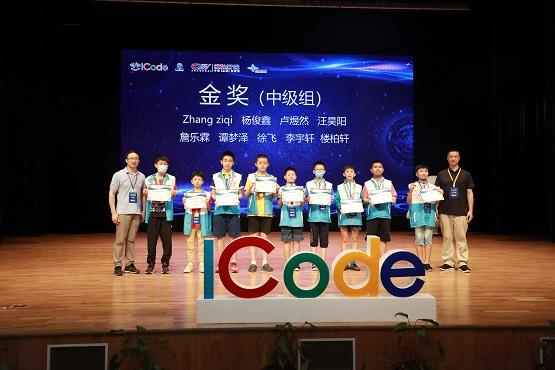第三届ICode国际青少年编程竞赛线上初赛,正式开赛!  第9张