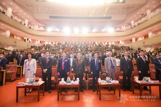 密利拿庄园受邀参加七届中国品牌创新发展论坛